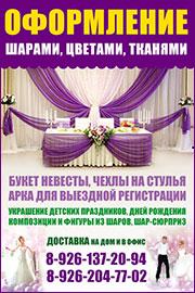 event-dekor.ru