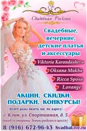 svadbalive.ru