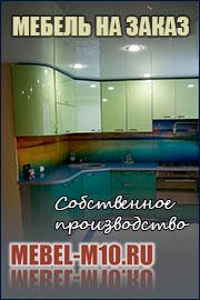 Производство любой мебели на заказ в Солнечногорске, Клину и Зеленограде - молодоженам скидка 7%