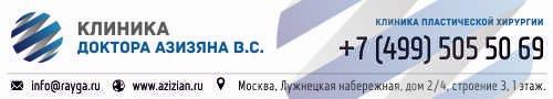 azizian.ru 500