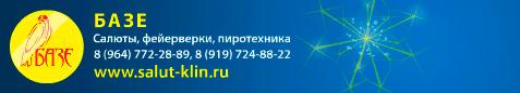 salut-klin.ru